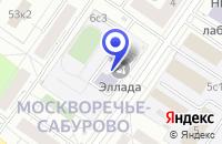 Схема проезда до компании АВТОШКОЛА ПОИСК в Москве