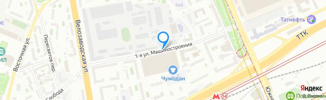 улица Машиностроения 1-я