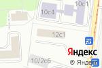 Схема проезда до компании ЦСРФКиС в Москве