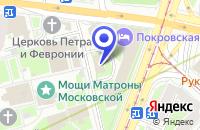 Схема проезда до компании КОНСАЛТИНГОВАЯ КОМПАНИЯ РАТМИР в Москве