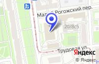 Схема проезда до компании КБ ПРОЦЕССИНГ в Москве