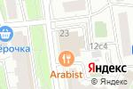 Схема проезда до компании Главкартонторг в Москве