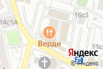 Схема проезда до компании Наша юридическая служба в Москве