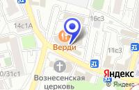 Схема проезда до компании АКБ МОНОЛИТ в Москве