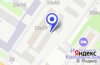 Схема проезда до компании ПКФ СРЕДМАШКОМПЛЕКТ в Москве