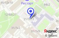 Схема проезда до компании КБ МИЛЛЕНИУМ в Москве