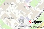 Схема проезда до компании Библиотека им. А.С. Пушкина в Москве