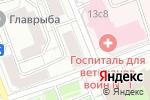 Схема проезда до компании ЕвроМедТрейд в Москве