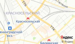 Бест клиник на Красносельской