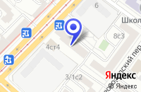 Схема проезда до компании ТФ ПРО-СЕРВИС в Москве