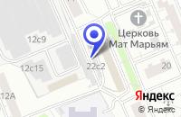 Схема проезда до компании ПРОИЗВОДСТВЕННАЯ ФИРМА НОРДКАБЕЛЬ в Москве