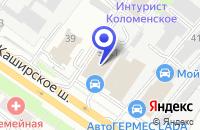 Схема проезда до компании КБ РОСТ в Москве