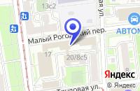 Схема проезда до компании РЕСТАВРАЦИОННАЯ ФИРМА БАКАУТ в Москве
