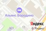 Схема проезда до компании Бородино-Холл в Москве