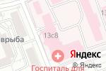Схема проезда до компании Госпиталь №1 для ветеранов войн в Москве
