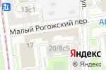 Схема проезда до компании Роскоммунэнерго в Москве