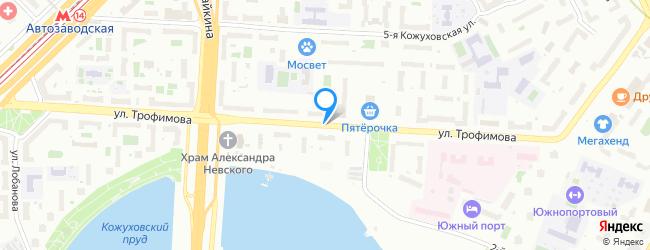улица Трофимова