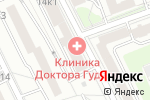 Схема проезда до компании Арура в Москве