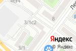 Схема проезда до компании KAIZEN Institute в Москве