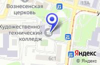Схема проезда до компании ПТ КИНОСТУДИЯ АРГУС И КО ИНТЕРНЕЙШЕНЭЛ в Москве