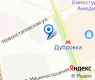Яхонты отель Ногинск