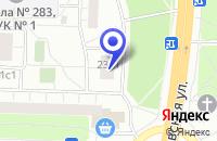 Схема проезда до компании ЦЕНТР АКТИВНОЙ РЕАБИЛИТАЦИИ ИНВАЛИДОВ ПРЕОДОЛЕНИЕ в Москве