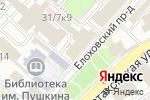 Схема проезда до компании Разгуляй в Москве