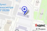 Схема проезда до компании ИНСТИТУТ ПОВЫШЕНИЯ КВАЛИФИКАЦИИ И ПЕРЕПОДГОТОВКИ РАБОТНИКОВ НАРОДНОГО ОБРАЗОВАНИЯ МОСКОВСКОЙ ОБЛАСТИ в Москве