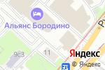 Схема проезда до компании ЭКВИО в Москве