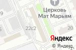 Схема проезда до компании Яхонт в Москве