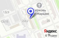 Схема проезда до компании АВТОМОБИЛЬНАЯ КОМПАНИЯ АВТО ЛИМО СЕРВИС в Москве