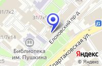 Схема проезда до компании ИНФОРМАЦИОННОЕ АГЕНТСТВО ВСЯ РОССИЯ в Москве
