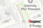 Схема проезда до компании Медкомплект в Москве