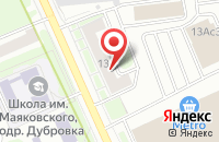 Схема проезда до компании Ридинг в Москве