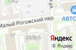 Схема проезда до компании Московский областной информационно-аналитический культурный цент в Москве