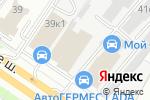 Схема проезда до компании Маршал Сервис в Москве