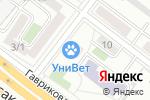 Схема проезда до компании Унивет в Москве