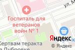Схема проезда до компании Юность Москвы в Москве