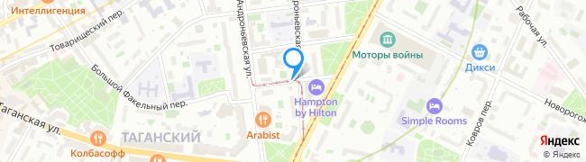 Трудовая улица