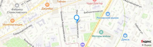 Вековая улица