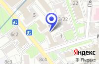 Схема проезда до компании ВЫСТАВОЧНАЯ КОМПАНИЯ ПРОФИЭКСПО в Москве