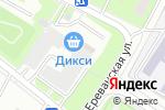 Схема проезда до компании Аптека 153 в Москве
