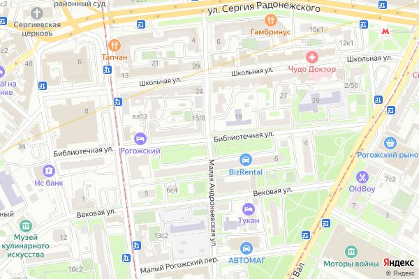 Ремонт телевизоров Улица Библиотечная на яндекс карте