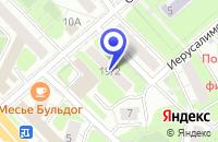 Схема проезда до компании ИНТЕРЬЕРНЫЙ МАГАЗИН-САЛОН ЛУНДЕСТРОЙ в Москве