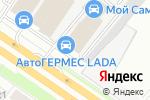 Схема проезда до компании АвтоГЕРМЕС в Москве