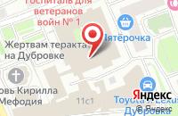 Схема проезда до компании Редакционно-Издательское Агентство «Общая Газета» в Москве