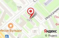 Схема проезда до компании Страховая Компания «Арст» в Москве