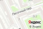 Схема проезда до компании Маска в Москве