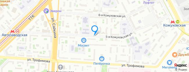 улица Кожуховская 5-я