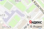 Схема проезда до компании Школа №345 им. А.С. Пушкина с дошкольным отделением в Москве